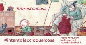#intantofaccioqualcosa